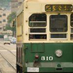 長崎観光の交通手段はこれで解決。チンチン電車で移動の乗り方案内。
