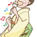 演歌の大御所が、男子高校生になってセーラー服や着物姿でよみがえったあ。