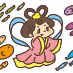 菜々緒乙姫、感謝祭にて涙目でコンタクト浮かせながらも記録4分4秒!