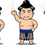 大相撲・遠藤関がお嫁さんをお姫様抱っこ?憧れの力士が結婚していた!