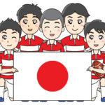 ラグビーワールドカップ2019の優勝を占う。プールA日本の選手の実力は?