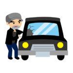 車両盗難『リレーアタック』から守るには、家庭にある物で簡単に出来る!
