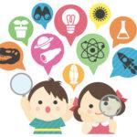夏休みの自由研究という宿題に小学生 の親はどこまで工作作りを手伝う?