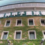 長崎海星高校、古豪が復活!OB平田勝男や酒井圭一に美輪明宏も応援だ!