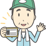 マイナンバーカードでポイント還元が可能 。カード発行手続きの仕方