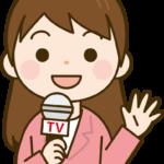 グッドモーニングに新人。安藤萌々の声がかわいい。学歴・経歴や趣味は?